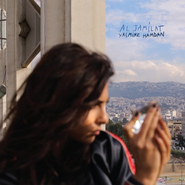 Al Jamilat by Yasmine Hamdan: Guitar, Keyboards, Production
